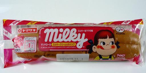 ミルキーパン.JPG