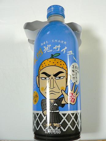長州地サイダー.JPG